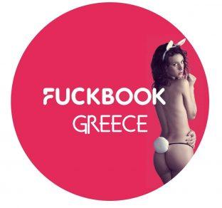 FUCKBOOK GREECE